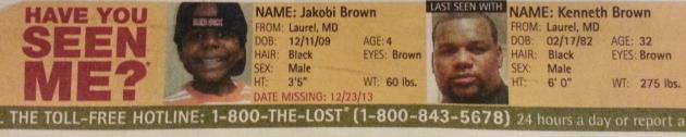 Have You Seen Me? - Jakobi Brown - Laurel, MD - Missing Since 12/23/13